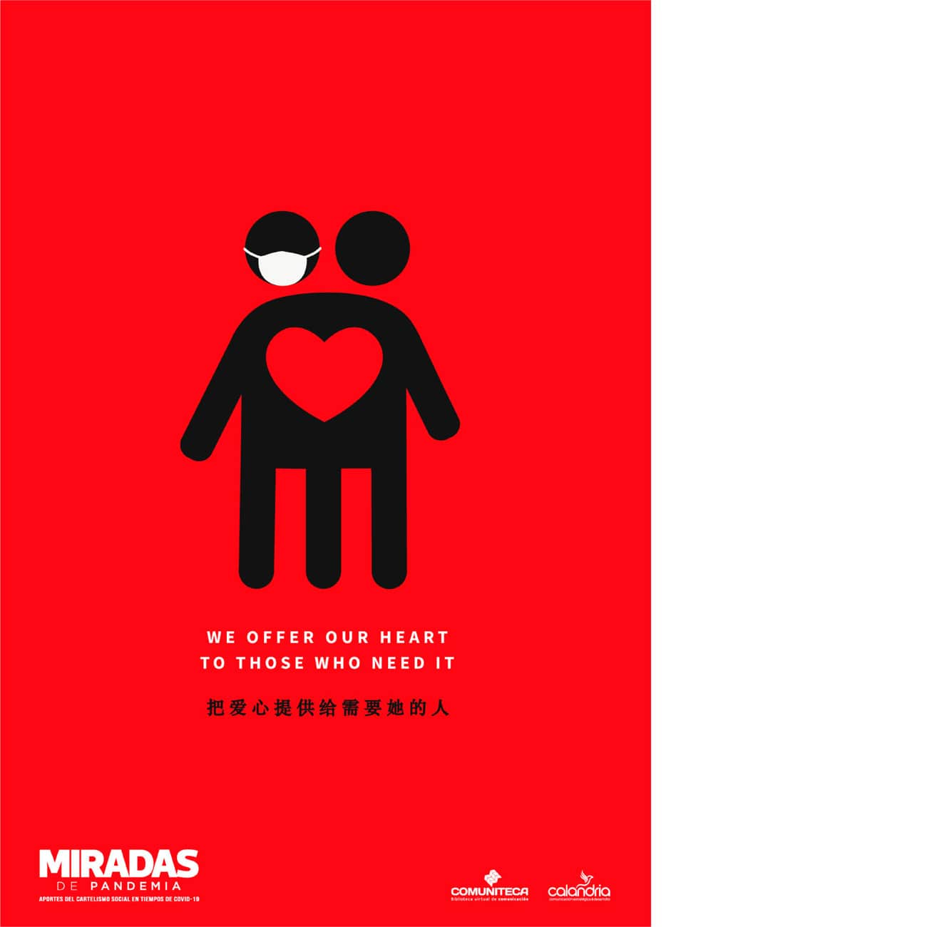 We offer our heart - International Poster ExhIbition by UN AIDS-06