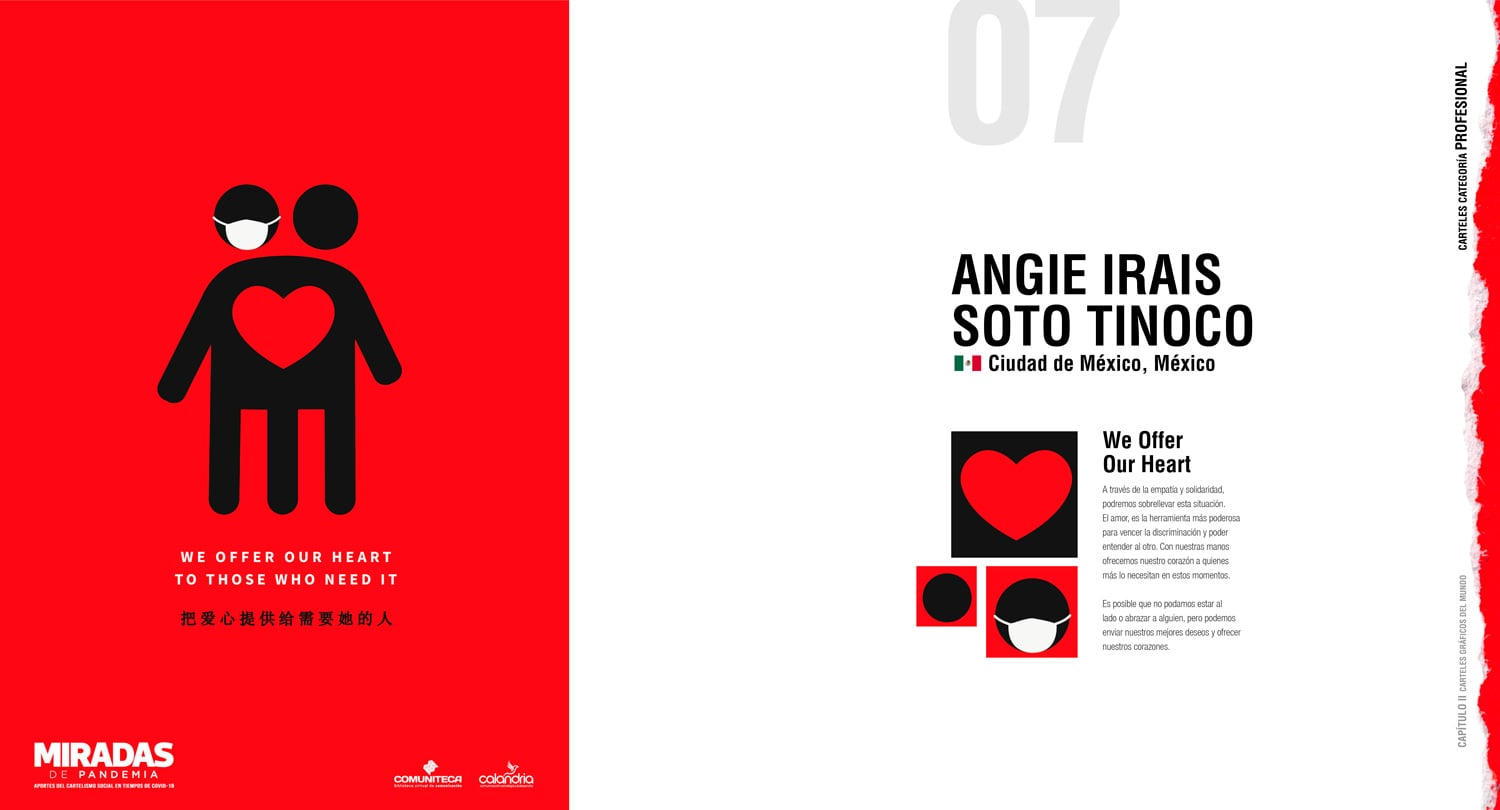 We offer our heart - International Poster ExhIbition by UN AIDS-08